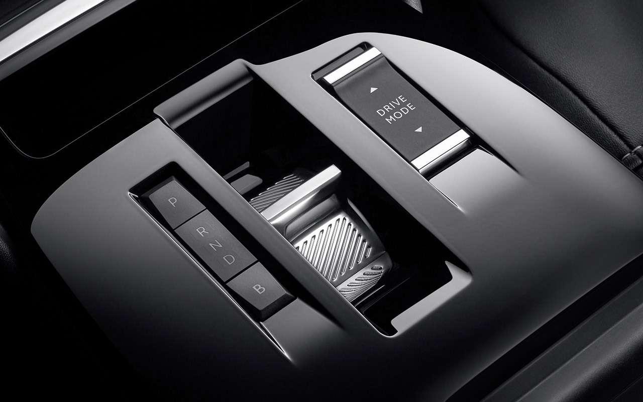 Новый Citroen C4: они сделали Ё-мобиль!— фото 1157422