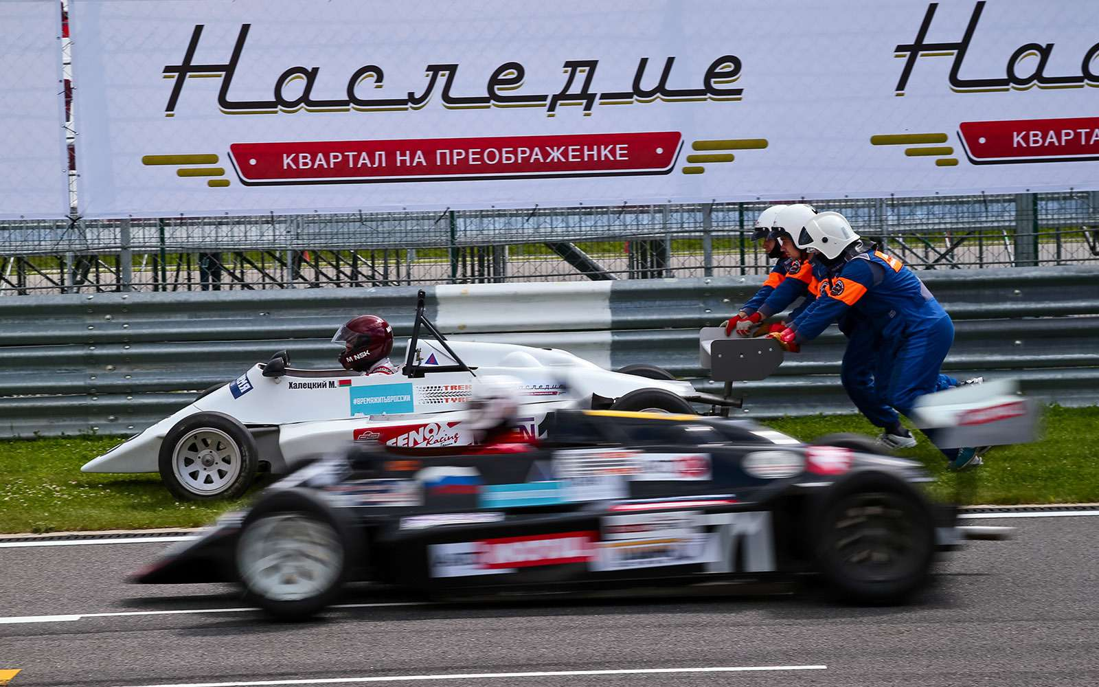 Moscow Classic Grand Prix: порох впороховницах— фото 670473
