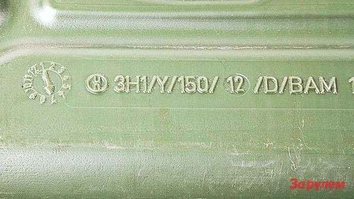 Правильная маркировка выглядит примерно так: круглый значок иномер сертификата.