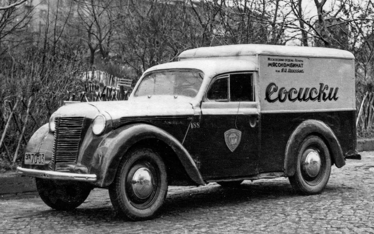 Гибрид УАЗа сГАЗом идругие малоизвестные серийные автомобили СССР— фото 933351