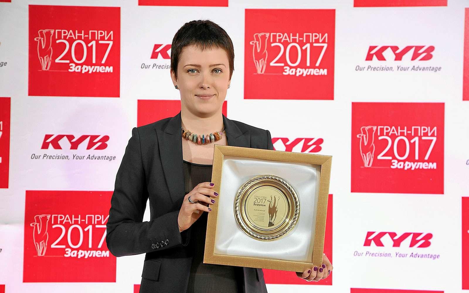 Гран-при «Зарулем»— 2017: награды вручены!— фото 740482