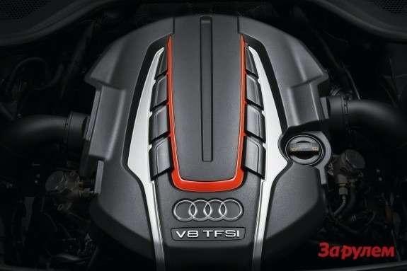 Audi V84.0 TFSI engine 4