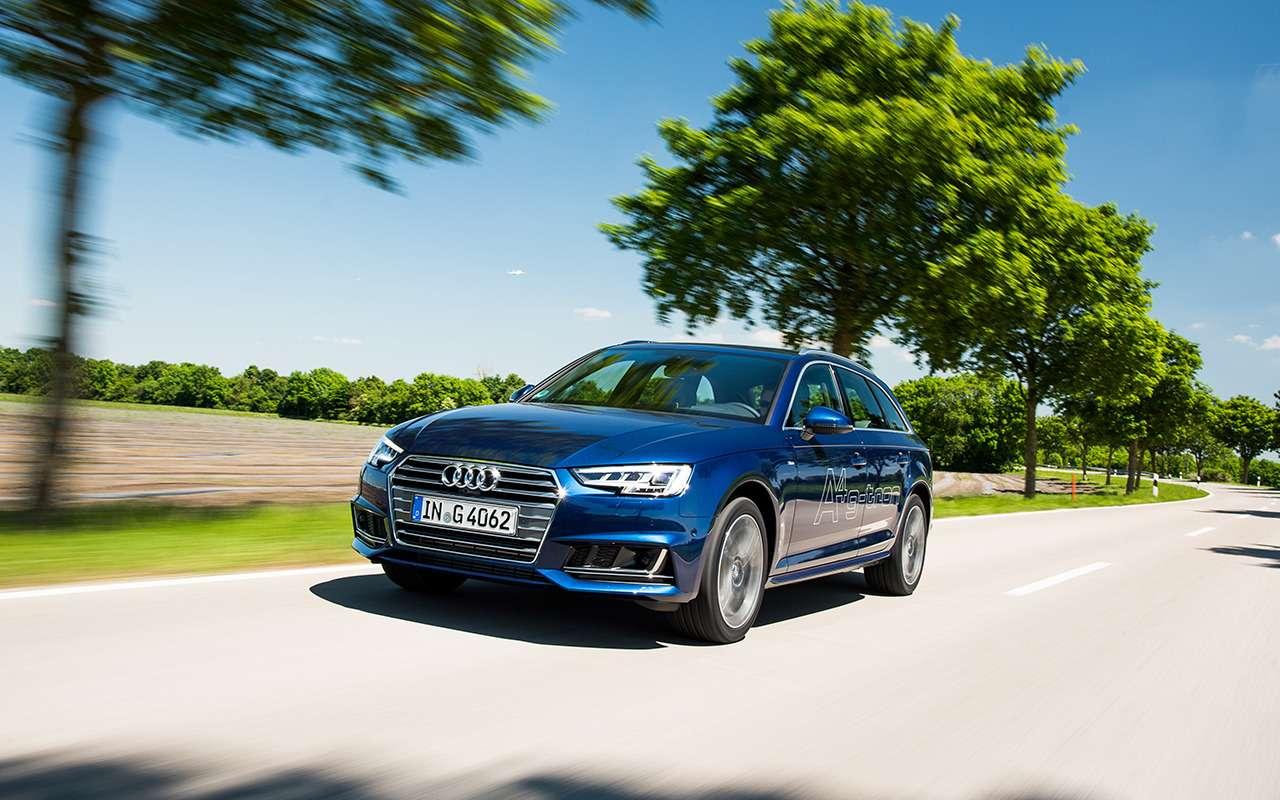 10крутейших Audi, которых мывРоссии лишены— фото 922479