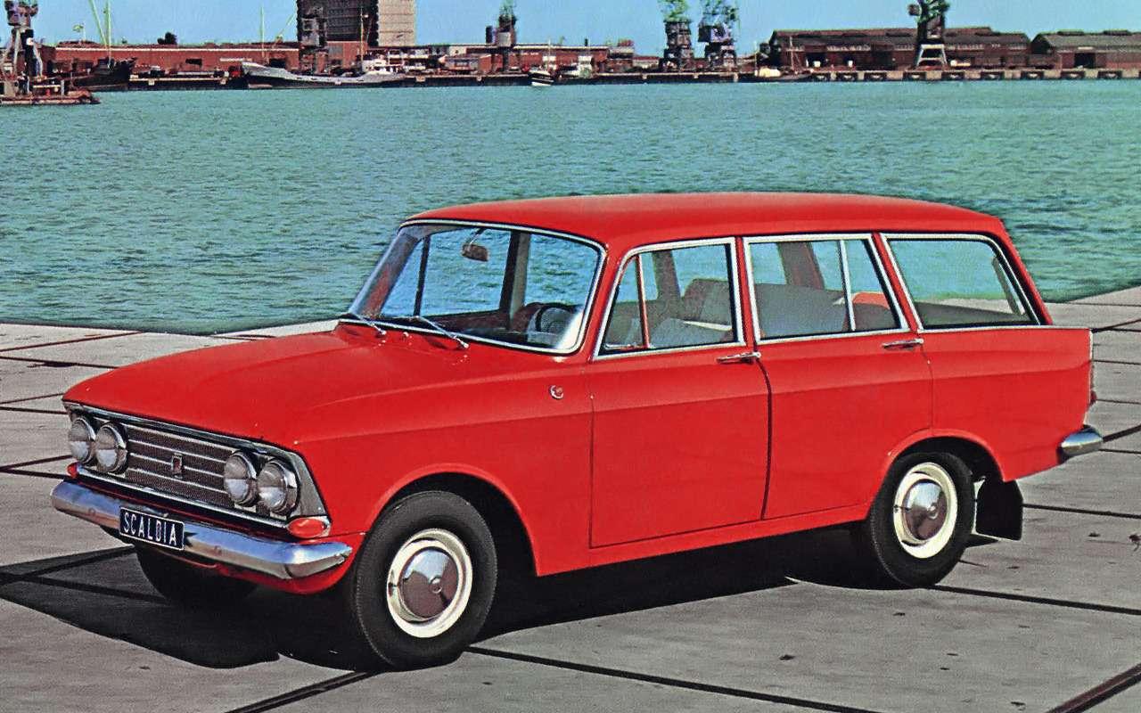 Фото цветные советские автомобили современными