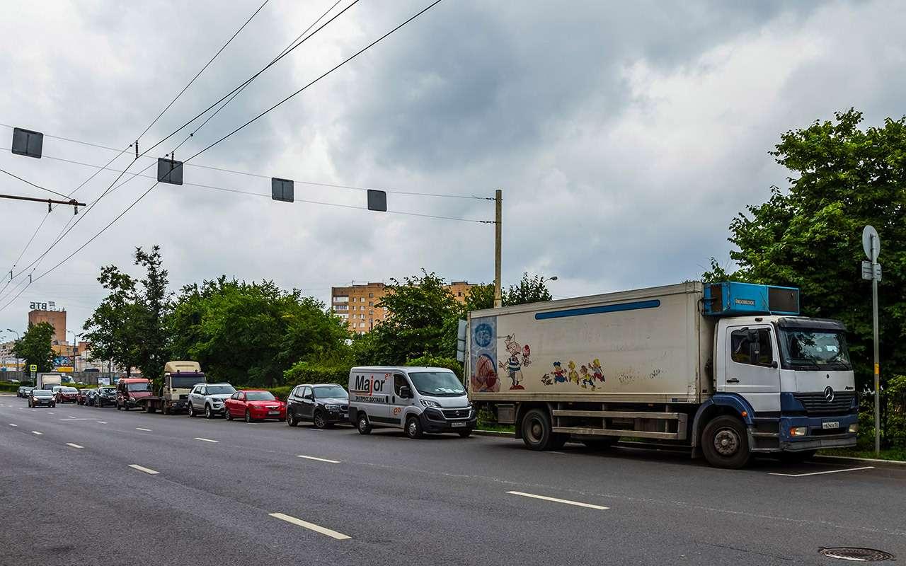 15ловушек дляводителей ЗРнашел наулицах Москвы. Найдите больше!— фото 900082