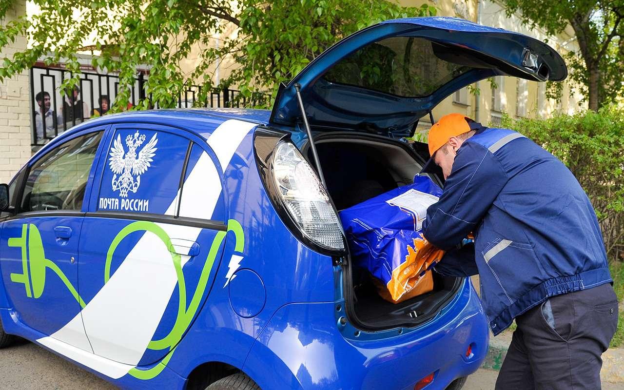 «Почта России» пересела наэлектрокары. Кое-где— фото 970921