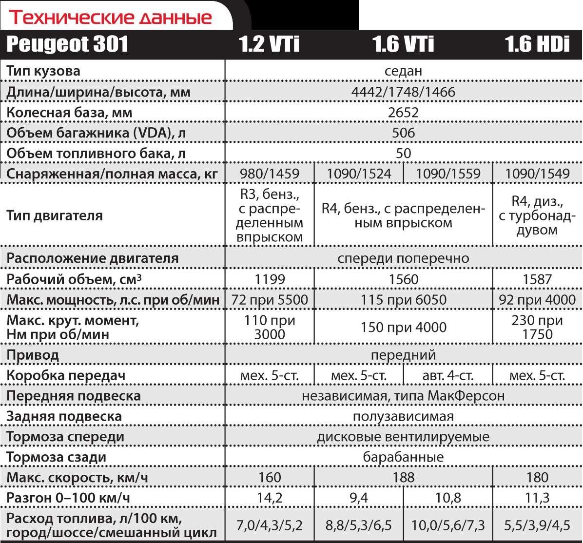 201301171208no copyright 2