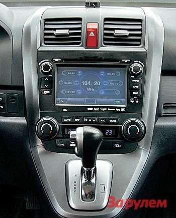 Навигационная система у«Хонды»— аксессуар сторонней фирмы.