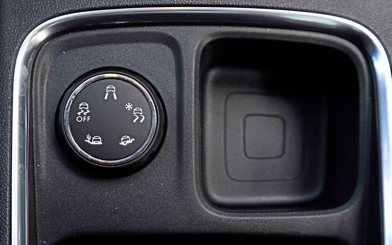 Toyota RAV4и Opel Grandland X— большой тест— фото 1202881