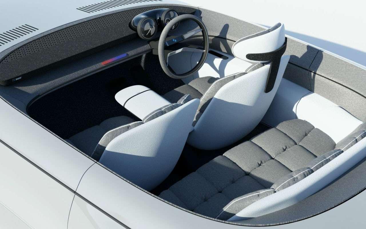 Дизайнер Ford нарисовал BMW будущего. Выглядит странно— фото 1198904