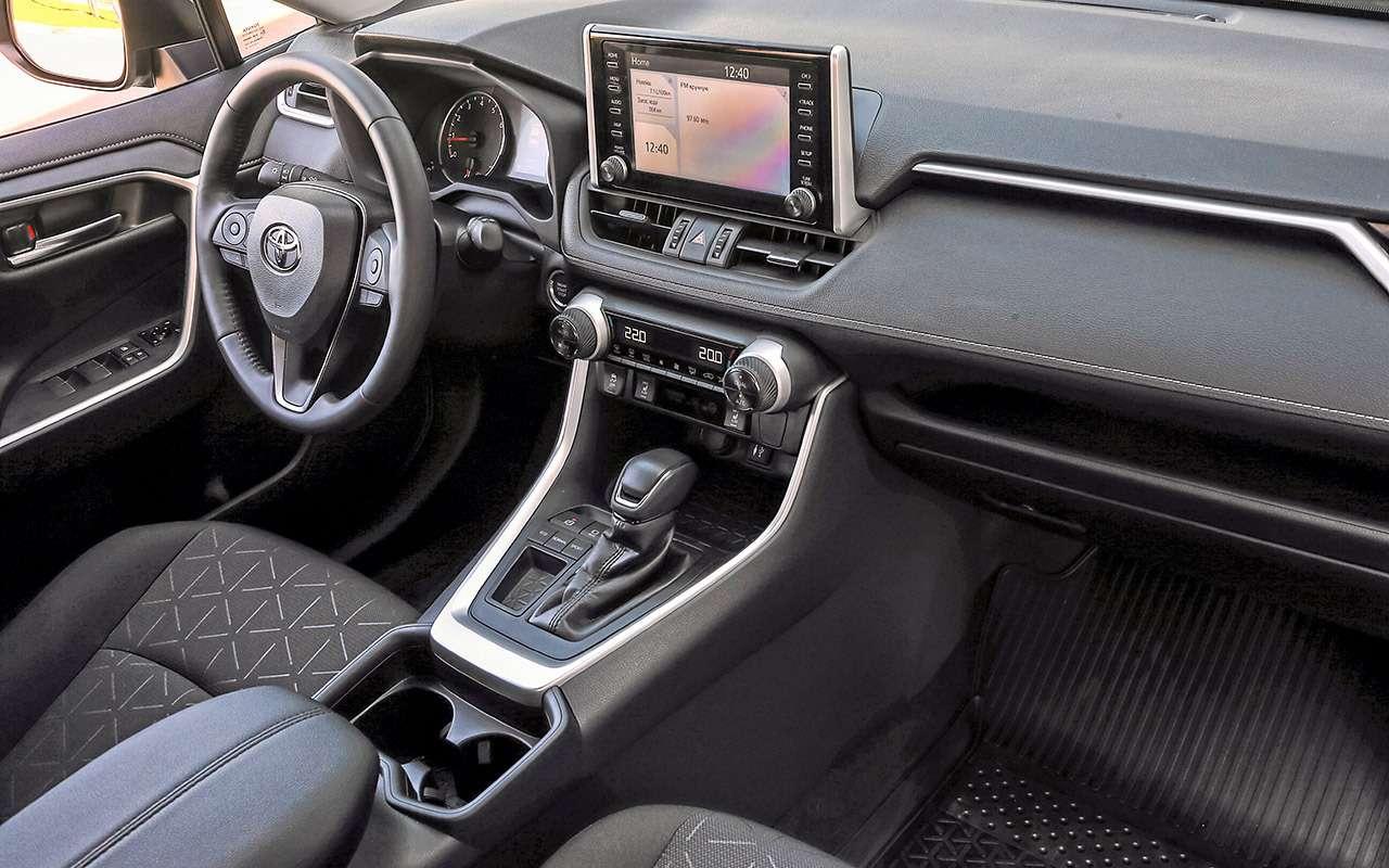 Toyota RAV4и Opel Grandland X— большой тест— фото 1202891