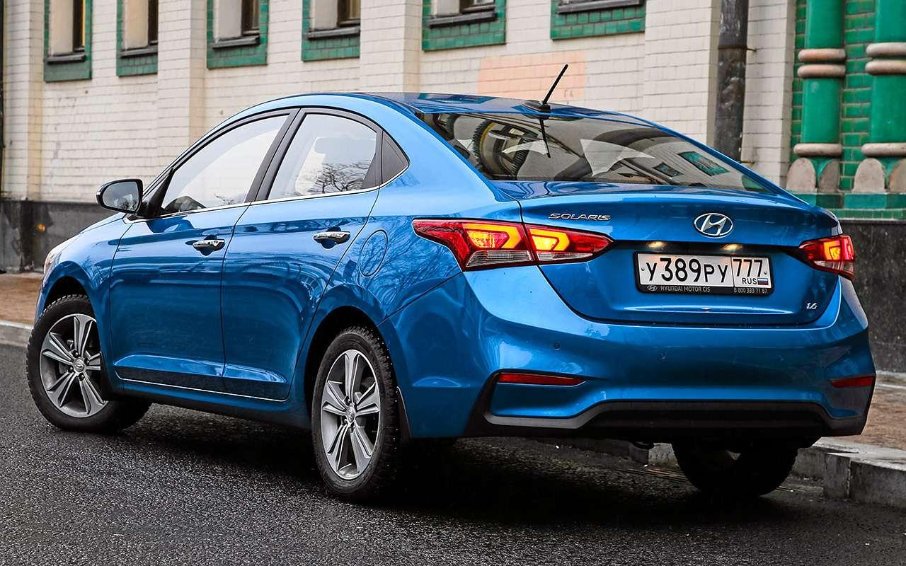 Hyundai Solaris изпарка ЗР: полностью исправен?— фото 839431