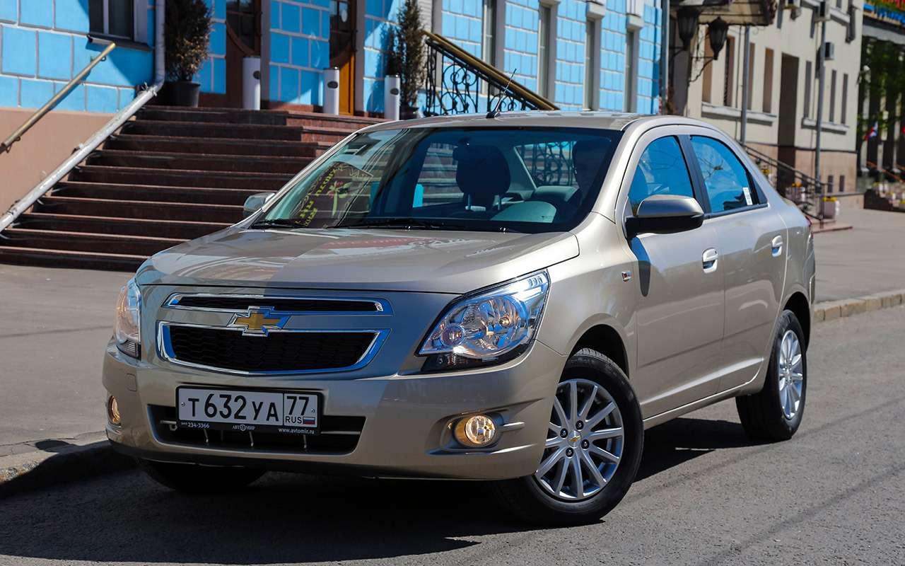 Chevrolet Cobalt после 121 000 км - список проблем - фото 1164505