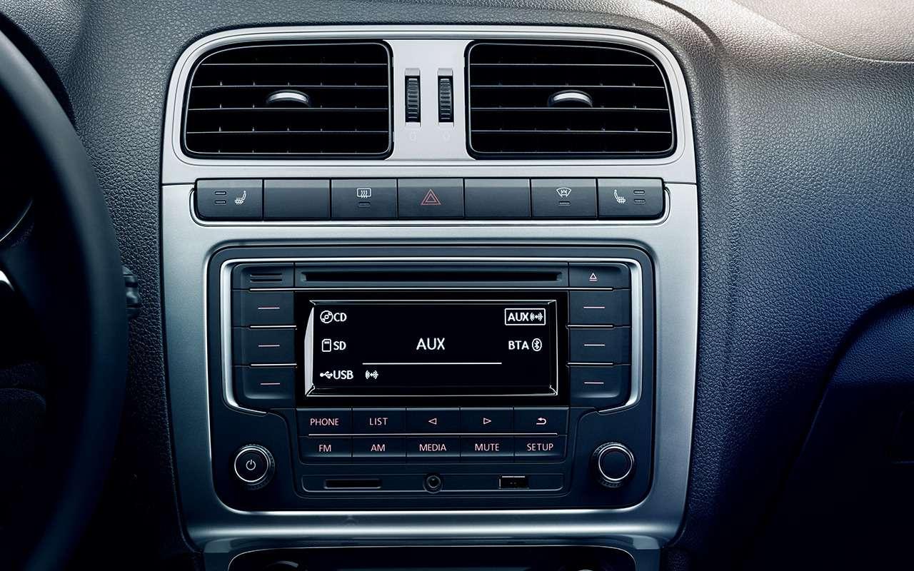 5 плюсов иодин большой минус седана Volkswagen Polo— фото 879717