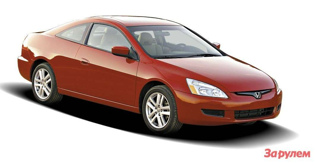 Американский Honda Accord купе