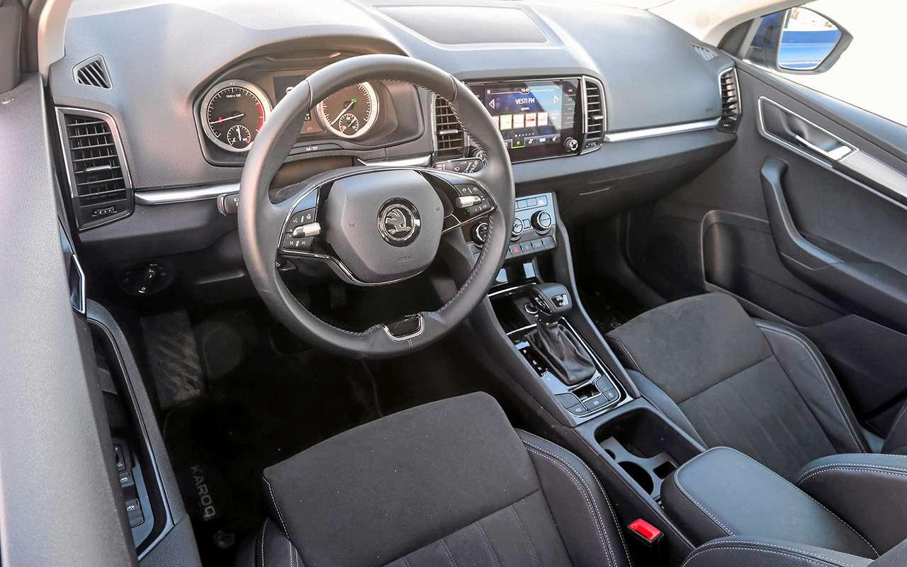 Mazda CX‑30, Skoda Karoq, Subaru XV: большой тест кроссоверов— фото 1238702
