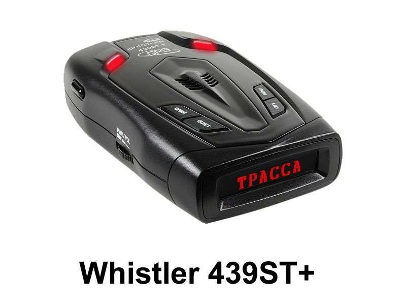 Whistler-439ST+