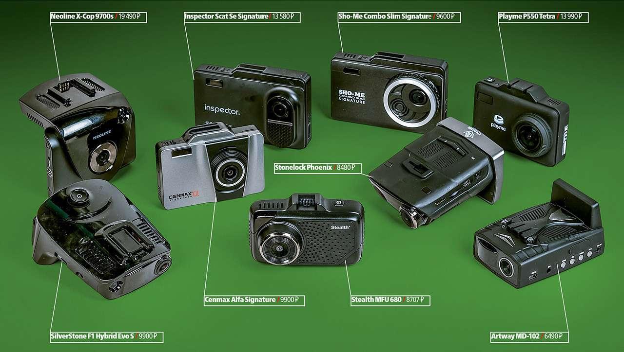 Видеорегистраторы срадар-детектором— бюджетные против дорогого— фото 862354