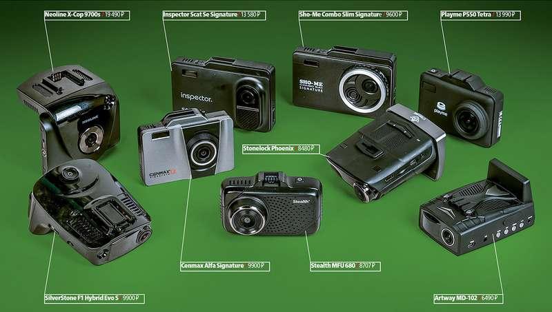 Видеорегистраторы срадар-детектором— бюджетные против дорогого