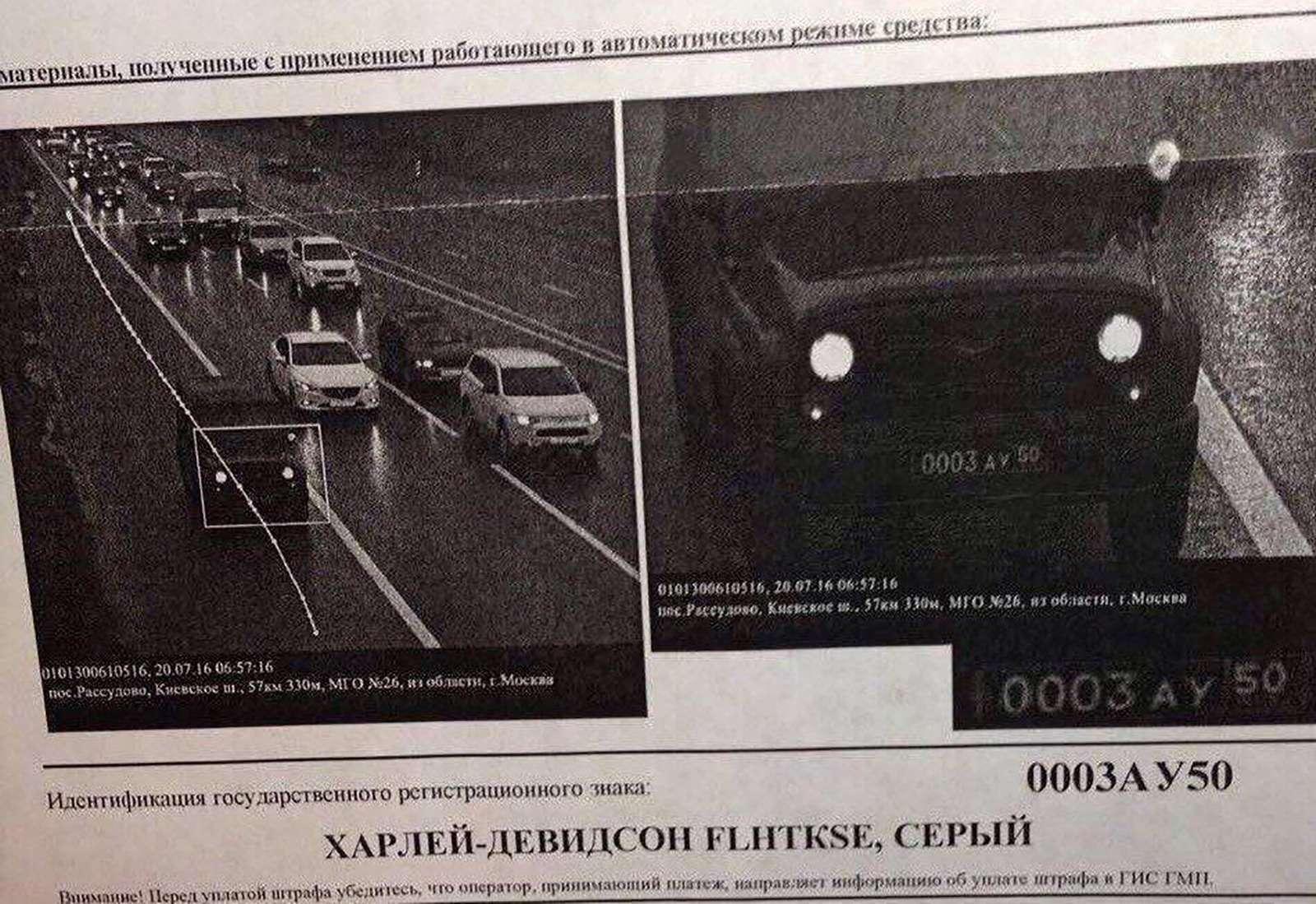 Камеры фиксации снова «глючат»: они считают автомобиль мотоциклом— фото 946057