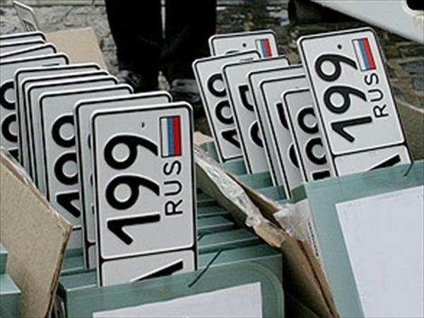 В Думу поступил второй законопроект, предлагающий уголовную ответственность закражу номеров