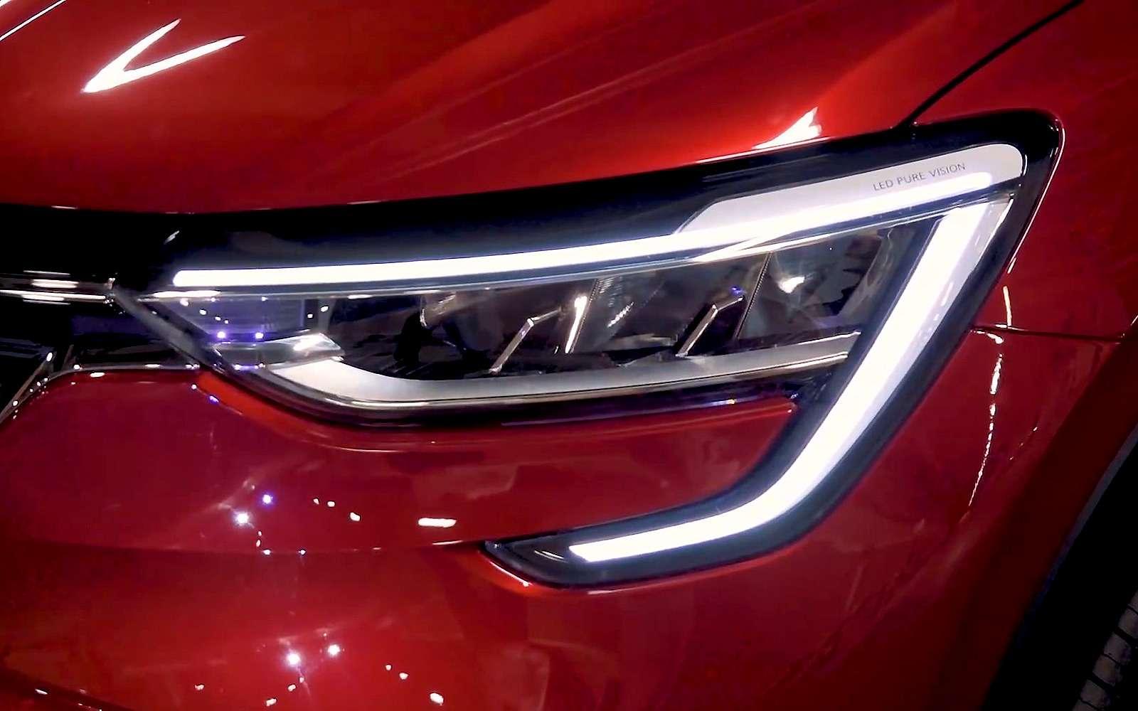 Renault Arkana: разбор отглавного редактора «Зарулем»— фото 976287