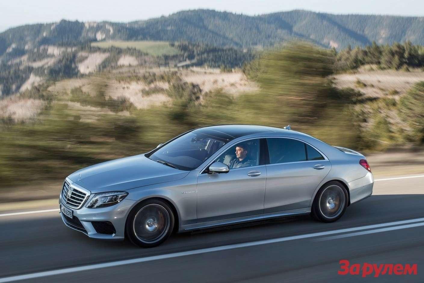 Mercedes Benz S63AMG 2014 1600x1200 wallpaper 0a