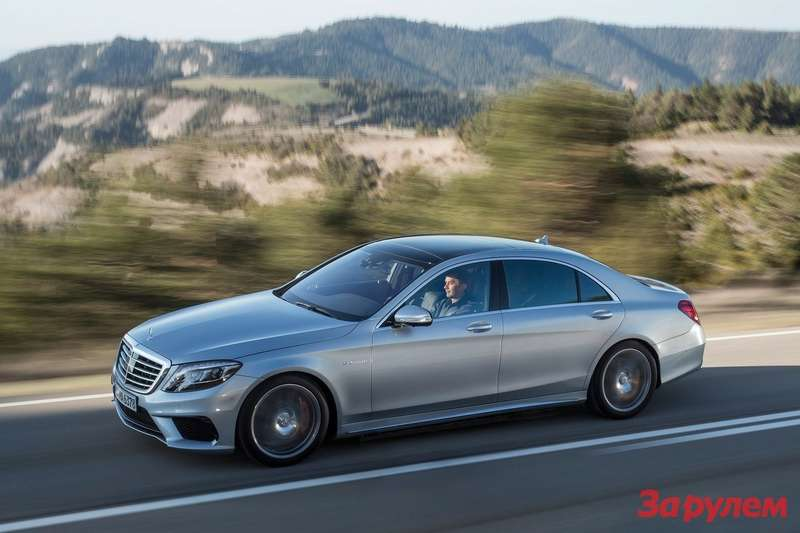 Mercedes Benz S63 AMG 2014 1600x1200 wallpaper 0a