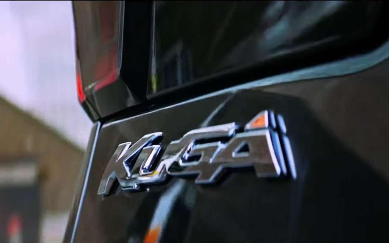 Ford Kuga— дляпенсионеров идачников? Нуужнет!— фото 935212