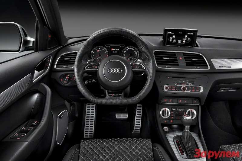 Audi RSQ3(16)