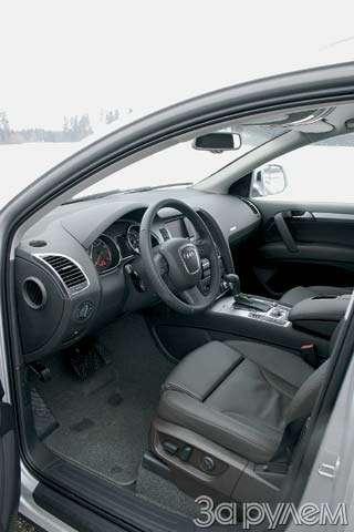 ПРЕЗЕНТАЦИЯ: Audi Q7. Раскрытый резерв— фото 63526