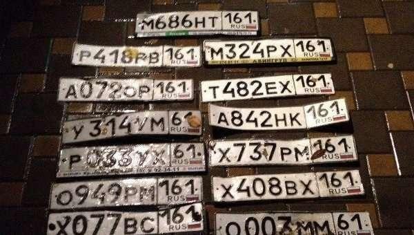 Ливень вРостове-на-Дону смыл номера автомобилей