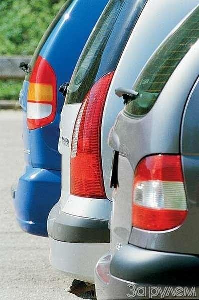 Тест Citroen Xsara Picasso, Mitsubishi Space Star, Mazda Premacy, Renault Scenic. Семейный квартет.— фото 20430