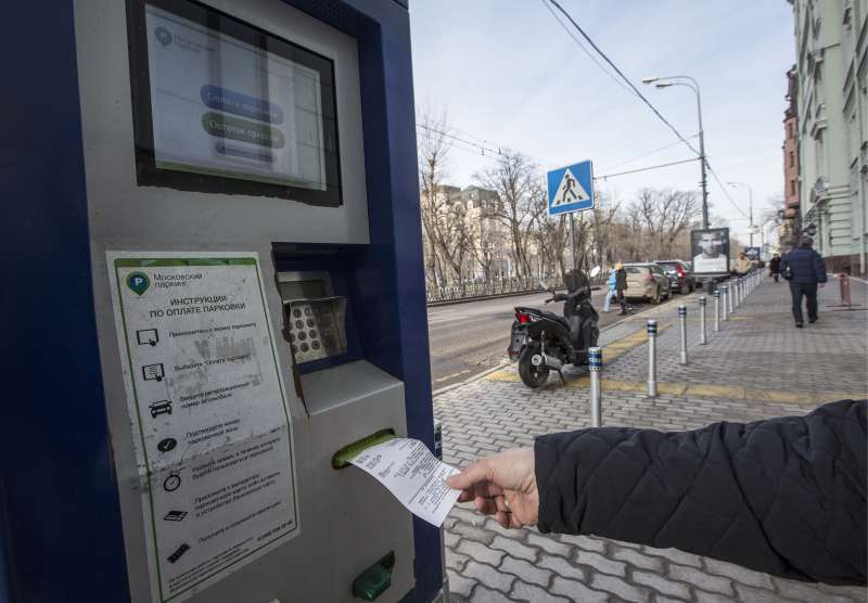 Paid parking inMoscow