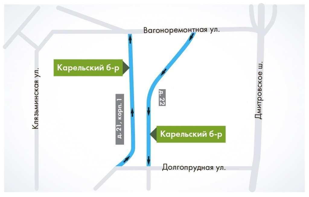 10июля на5улицах Москвы изменится схема движения— фото 771144