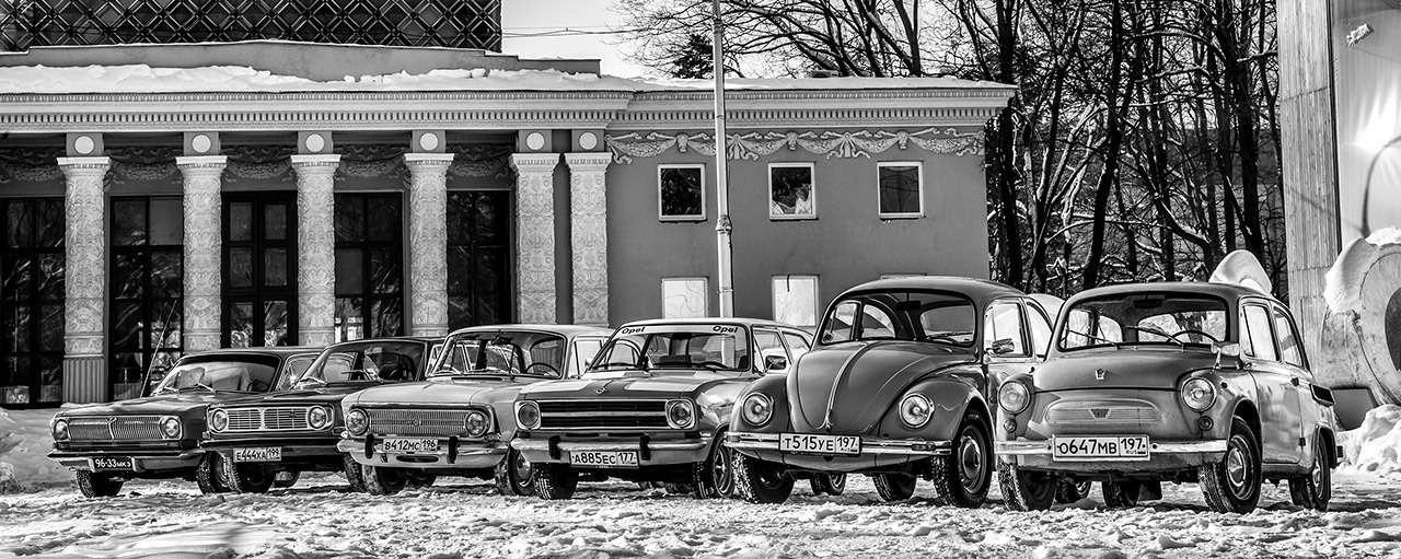 Советские автомобили против иномарок— супертест кюбилею— фото 858374