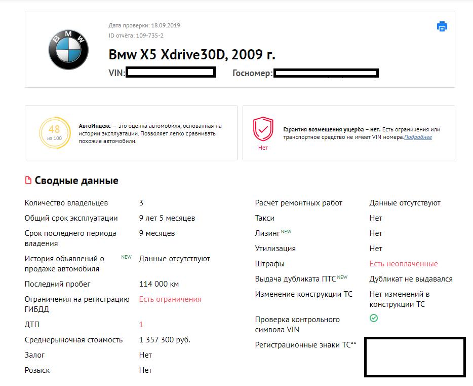 6 причин небрать BMW X5II поколения— фото 996972