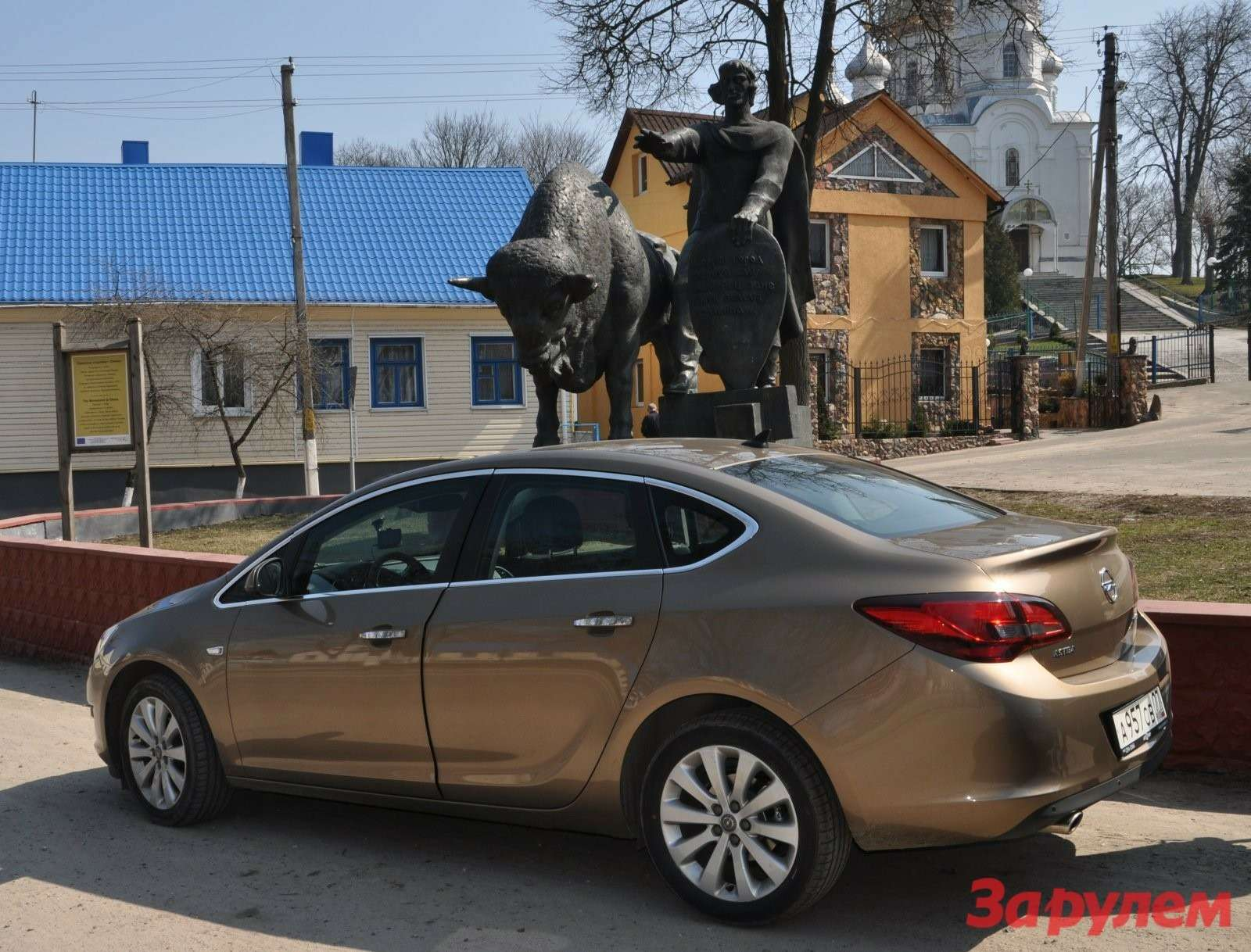Opel Astra Sedan. zr.ru