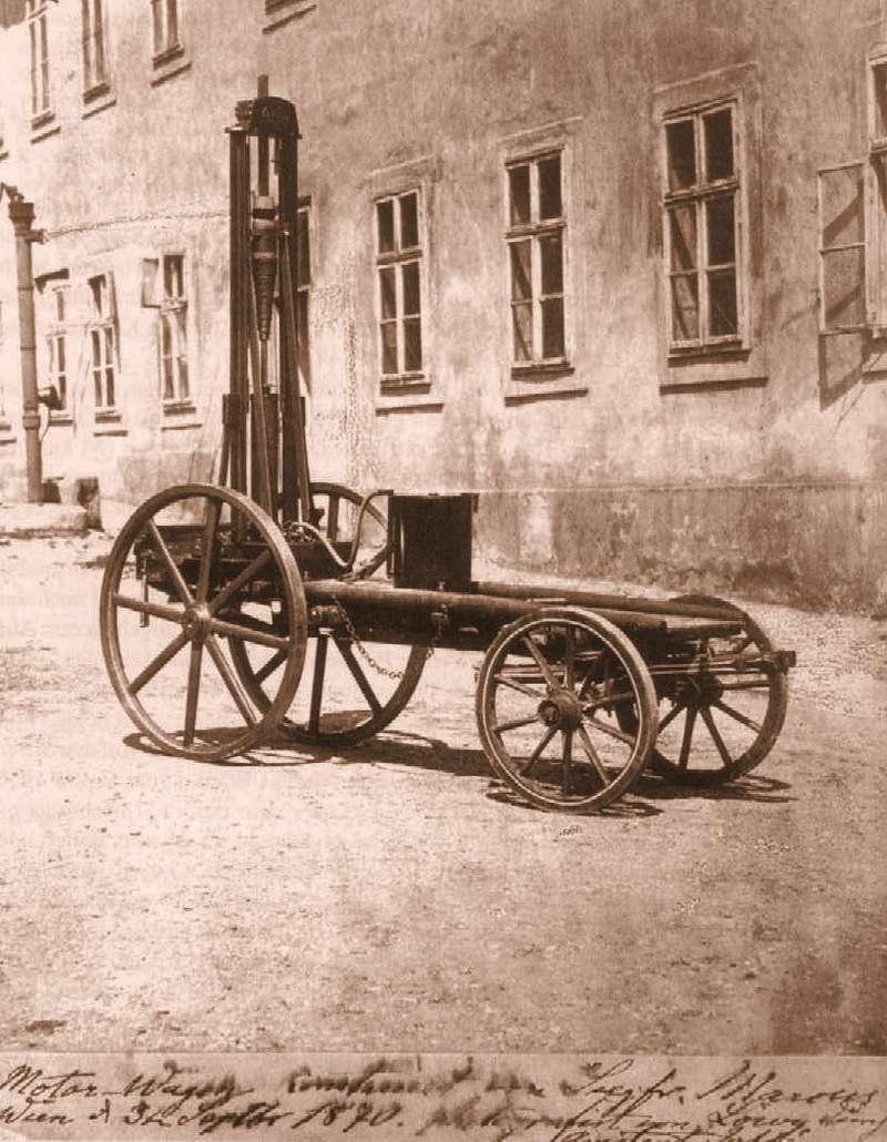 Первый автомобиль Зигфрида Маркуса образца 1870 года был слишком примитивен  и не мог нормально эксплуатироваться