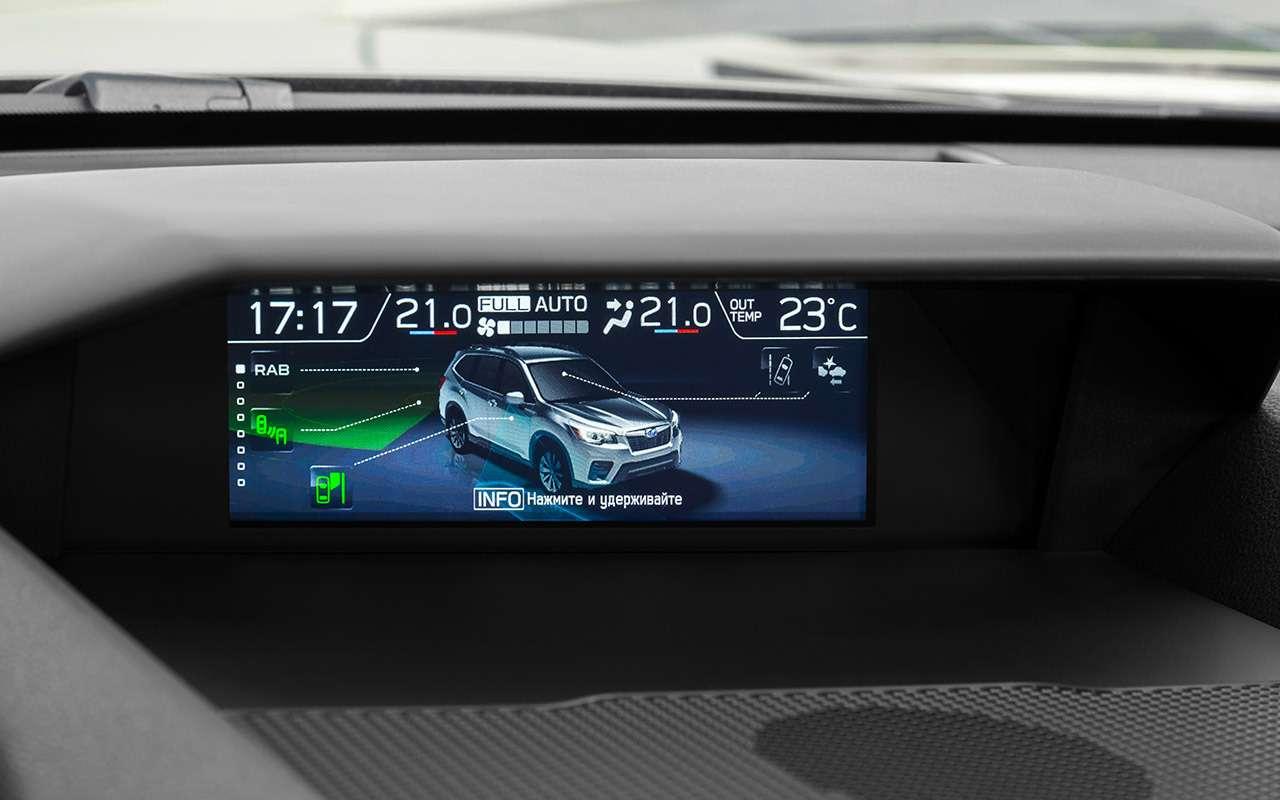 Новый Subaru Forester— тест-драйв без наддувательства— фото 930677