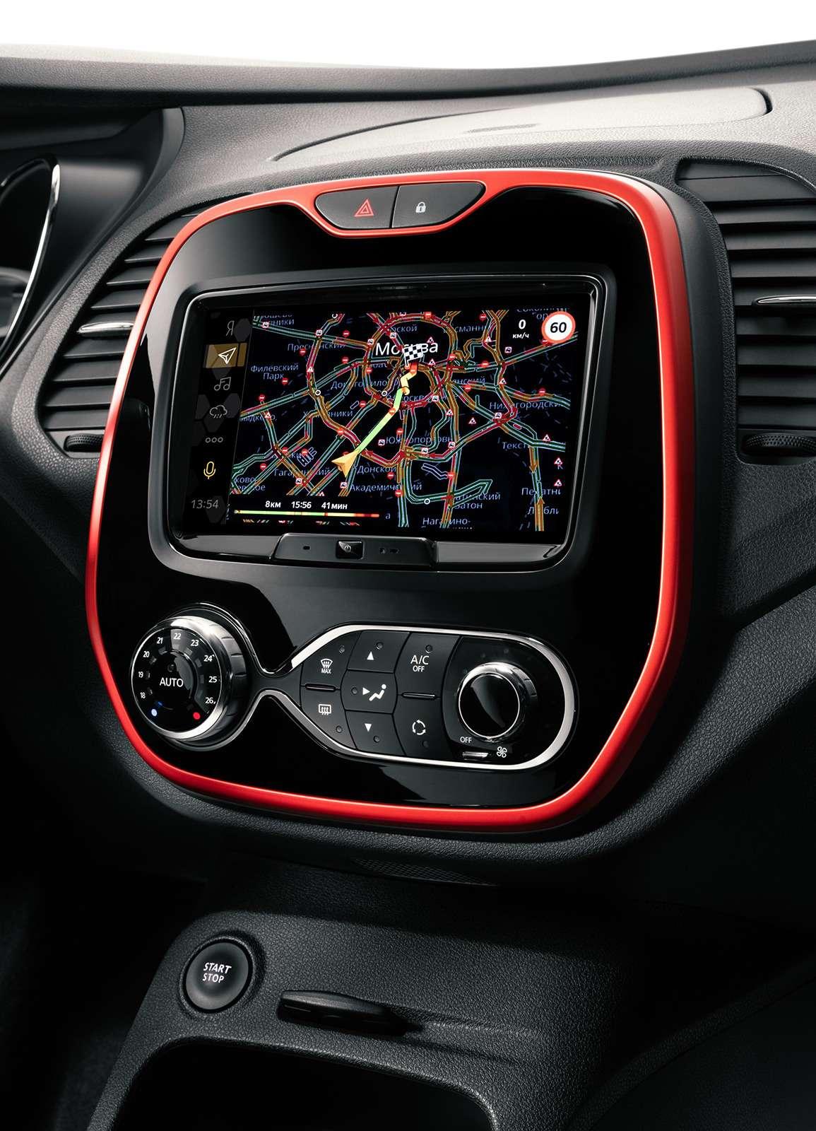 Renault Kaptur получил новую версию. Теперь сЯндекс.Авто иоплаченным интернетом— фото 887454