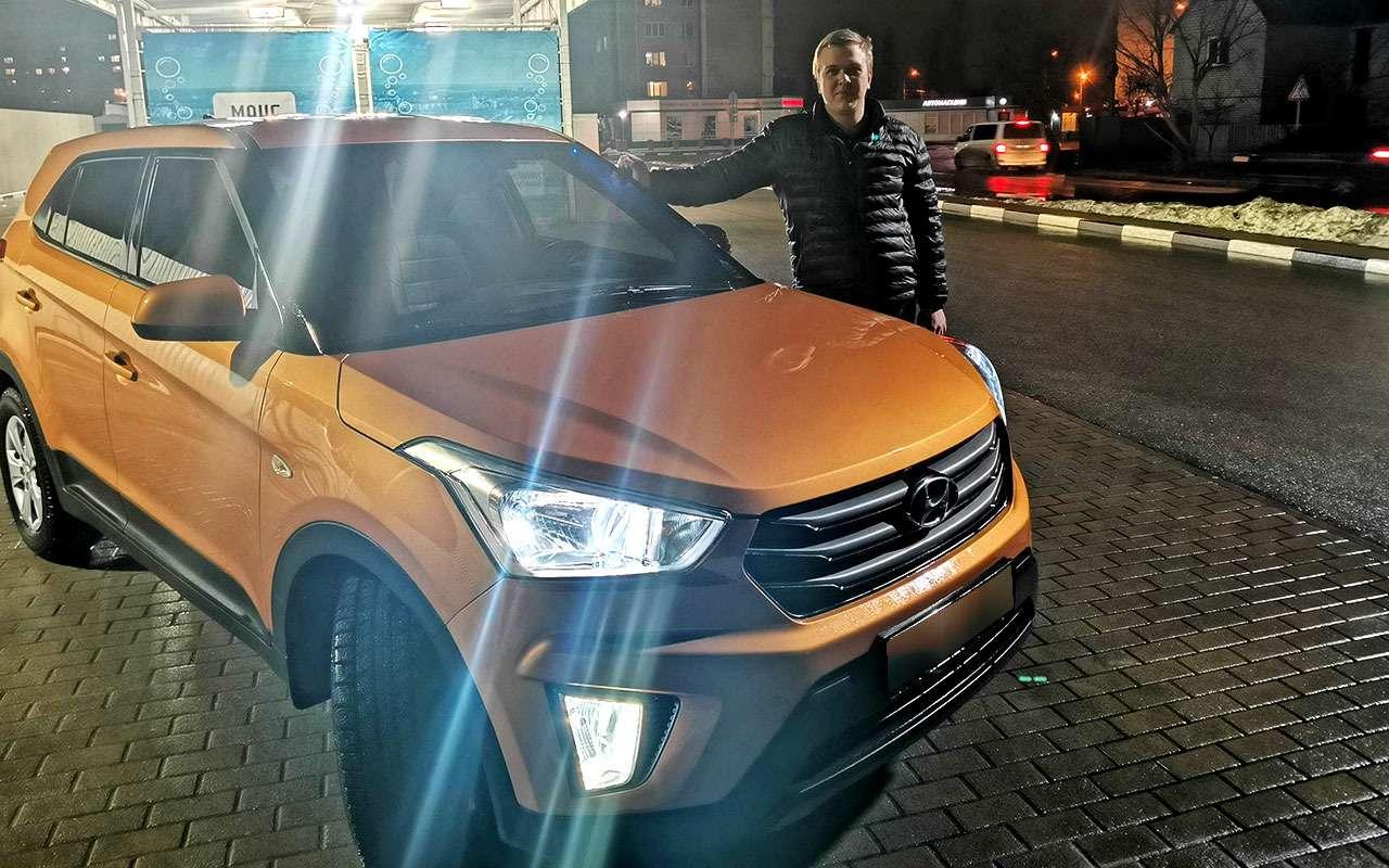 Двебольшие проблемы Hyundai Creta— рассказ владельца— фото 1090991