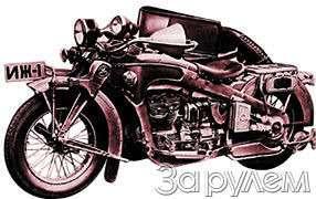 Петр Можаров иего мотоциклы— фото 95847