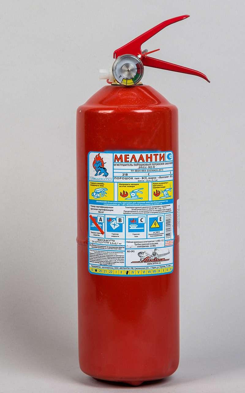 8 огнетушителей: эксперты «Зарулем» выбрали правильные— фото 980475