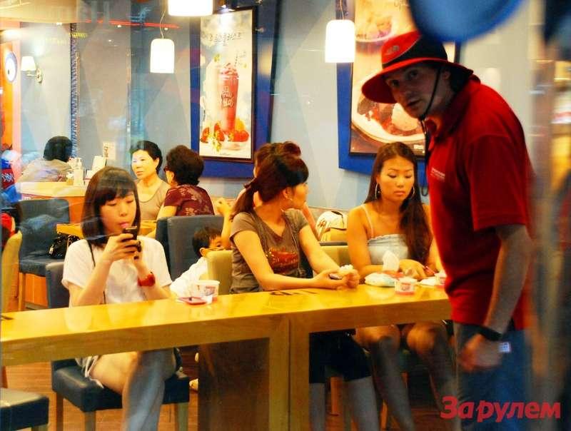 Если вбаре корейские девушки— тогда мыидем квам!