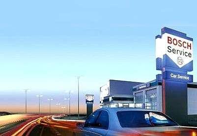 Bosch начал строительство нового российского офиса