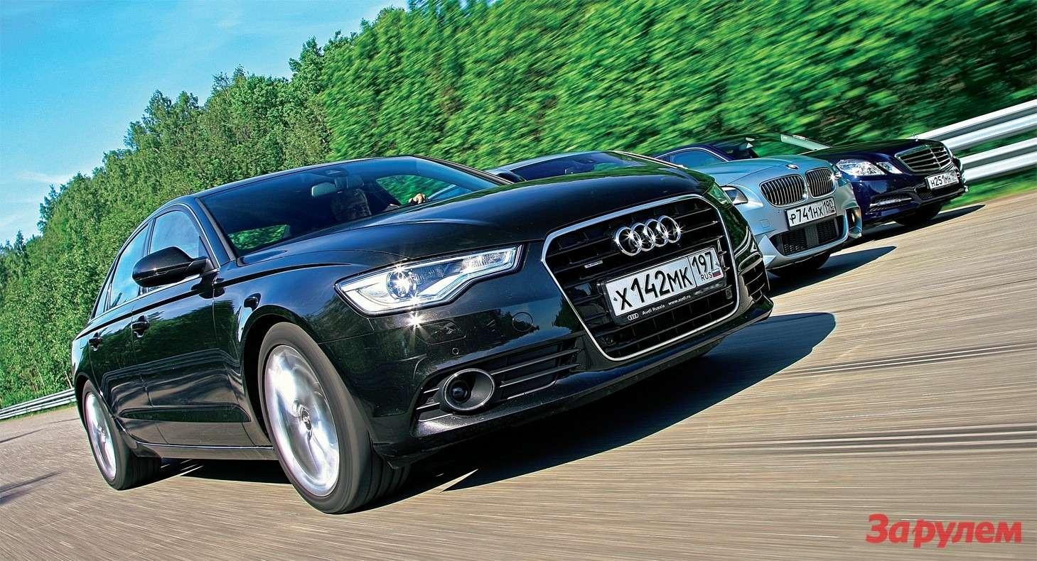 Mercedes-Benz E350 4MATIC, Audi A63.0 Quattro, BMW 535i xDRIVE