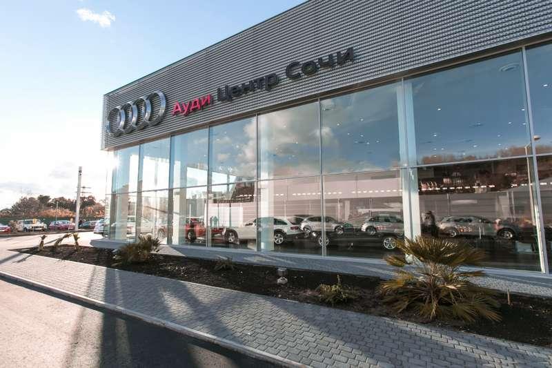 В Сочи появился новый дилерский центр Audi — журнал За рулем 3a10268b4f9