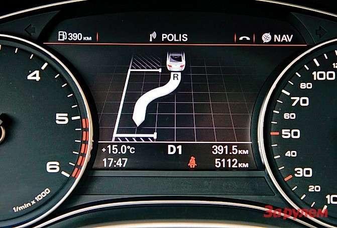 Запускаете программу кнопкой, включаете указатель поворота идвигаетесь небыстрее 40км/ч вдоль припаркованных машин нарасстоянии 0,5-1,5м. Едва машина найдет подходящее дляпарковки пространство, прозвучит зуммер, анащитке приборов появится соответствующая картинка.
