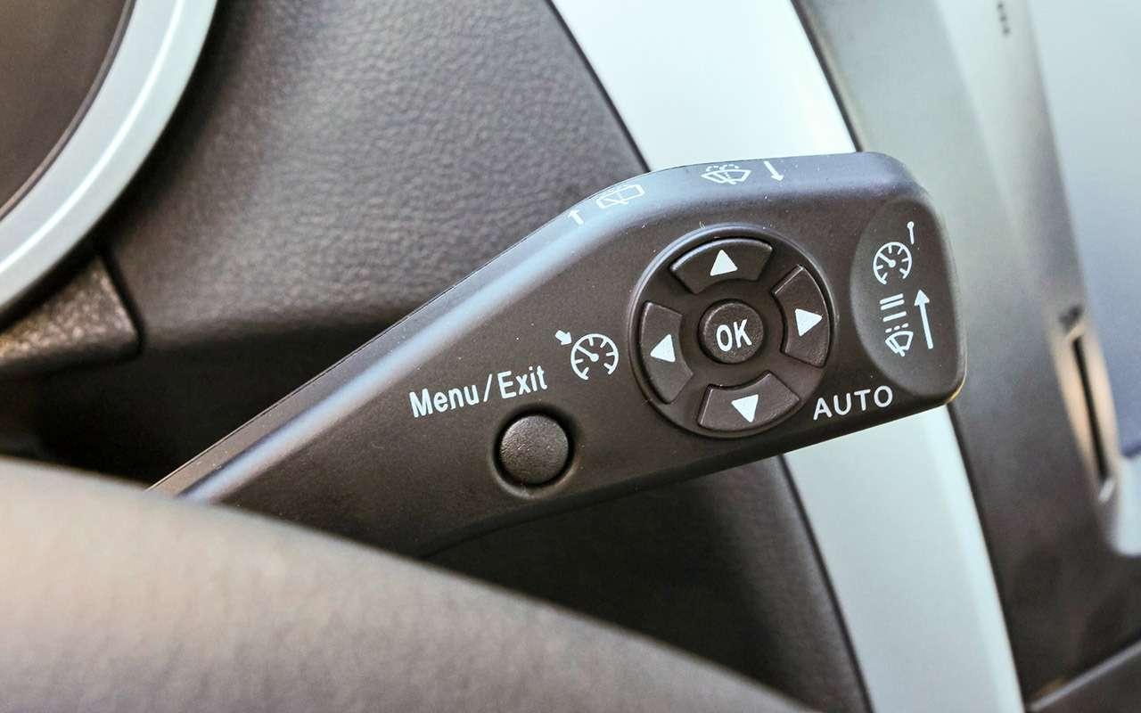 Datsun on-DO с16-клапанным двигателем— тест-драйв ЗР— фото 831056